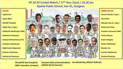 cricketteam_2019